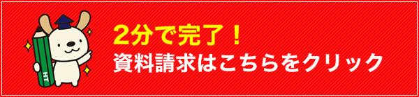 f:id:sakakikenichirou:20170926153050j:plain