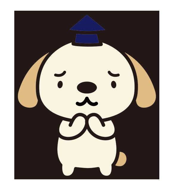 f:id:sakakikenichirou:20171014174722p:plain