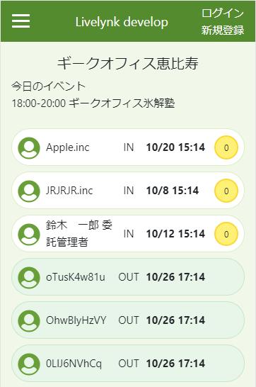f:id:sakamata:20181116072626p:plain