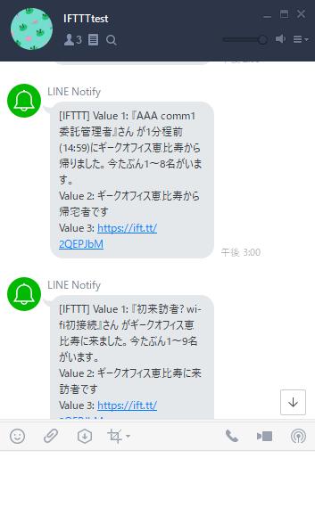 f:id:sakamata:20181117044618p:plain