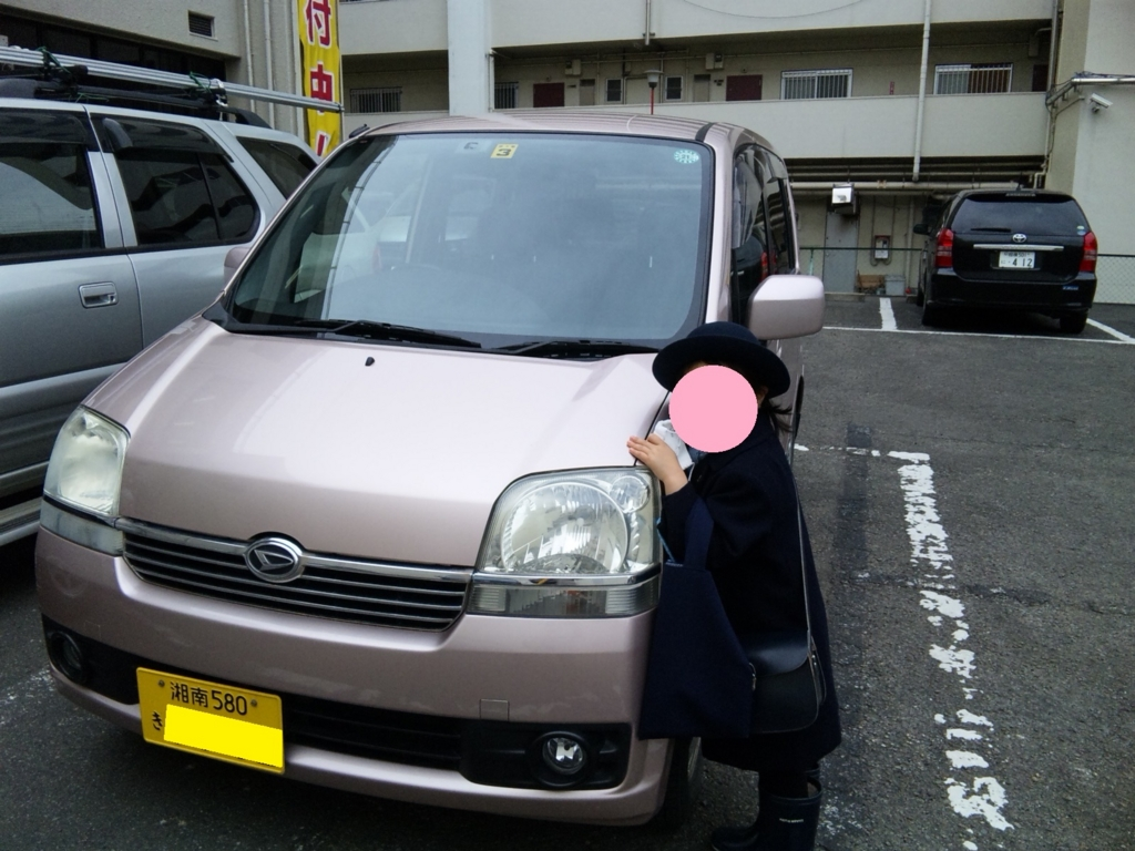 f:id:sakamichi-life:20160307153705j:plain