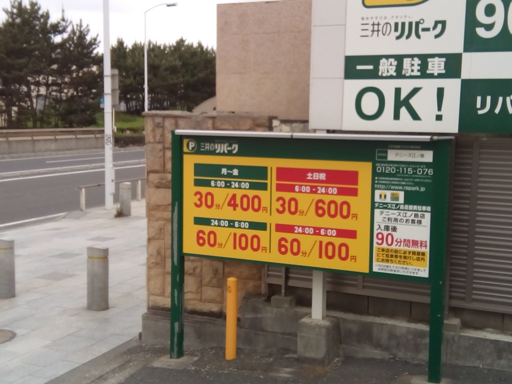 f:id:sakamichi-life:20160517130042j:plain