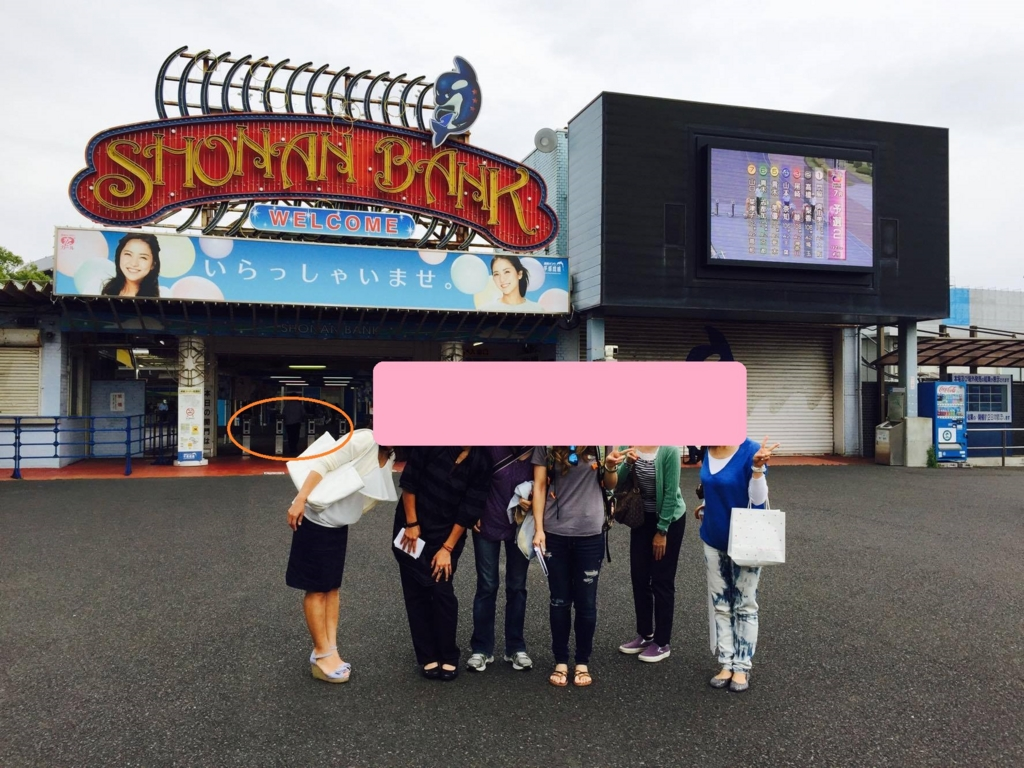 f:id:sakamichi-life:20160606000538j:plain