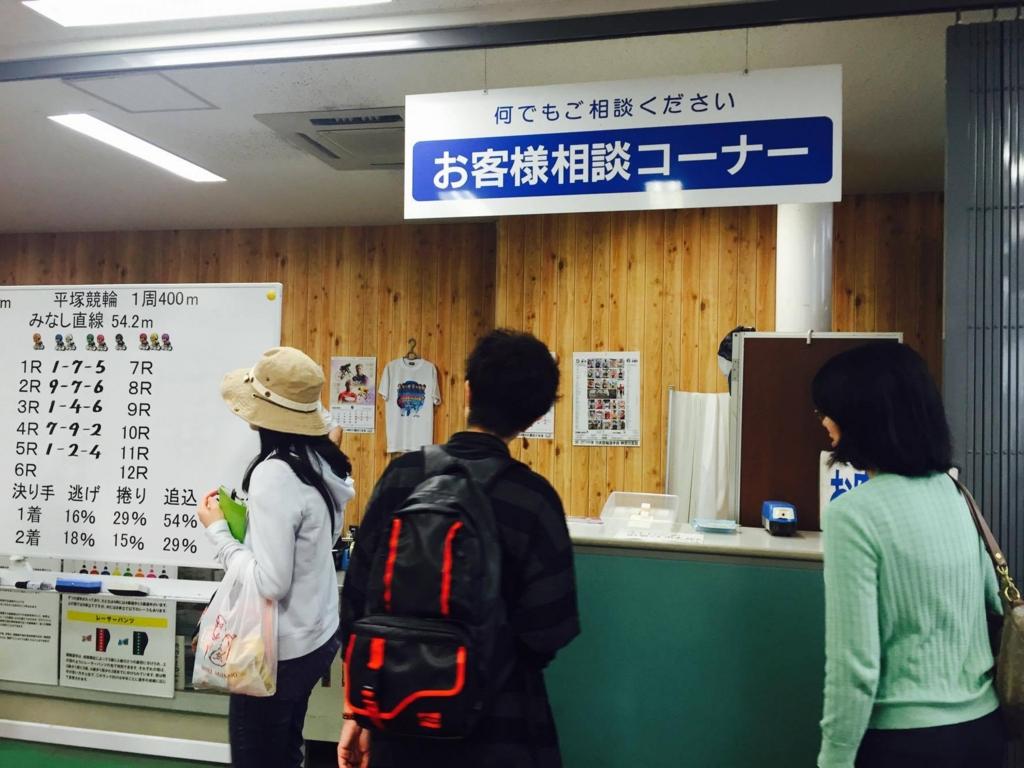 f:id:sakamichi-life:20160606002032j:plain