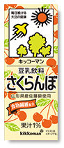 f:id:sakamichi-life:20160828014349j:plain