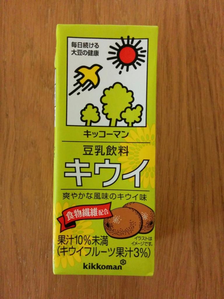 f:id:sakamichi-life:20160828020316j:plain