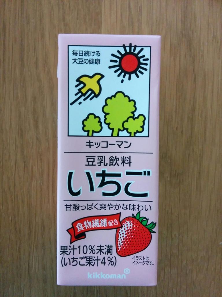 f:id:sakamichi-life:20160828020438j:plain