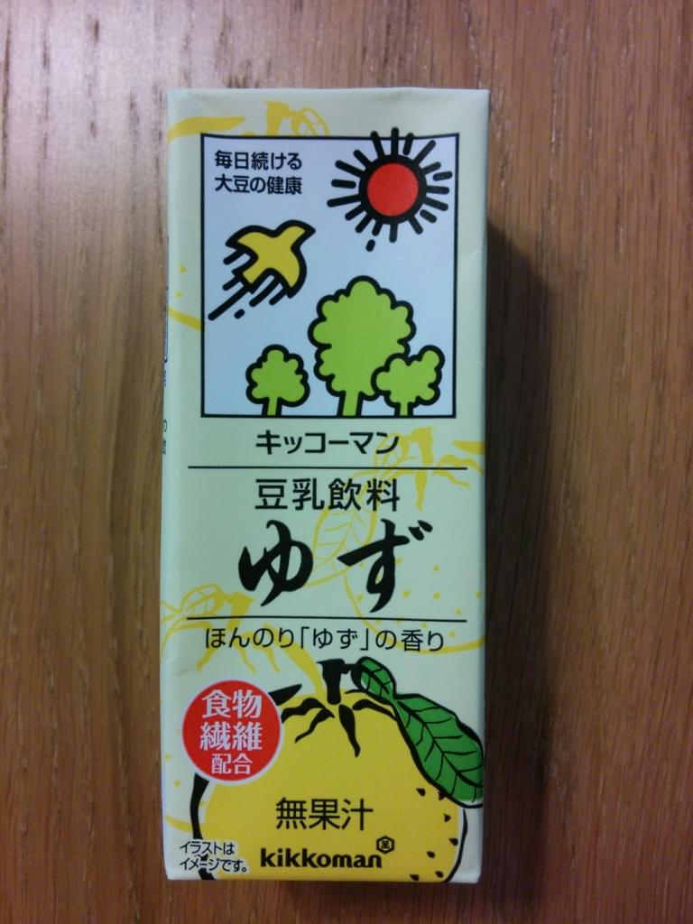 f:id:sakamichi-life:20160828024517j:plain
