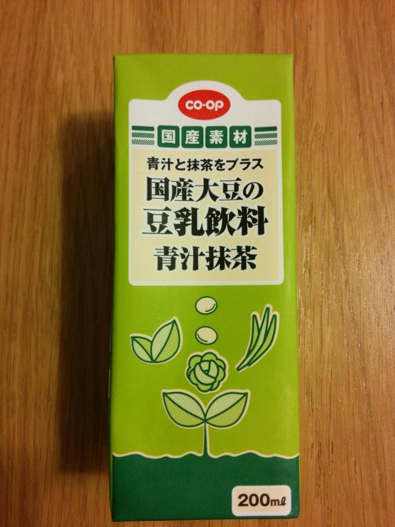 f:id:sakamichi-life:20160828025526j:plain