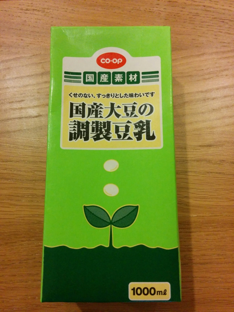 f:id:sakamichi-life:20160828212338j:plain