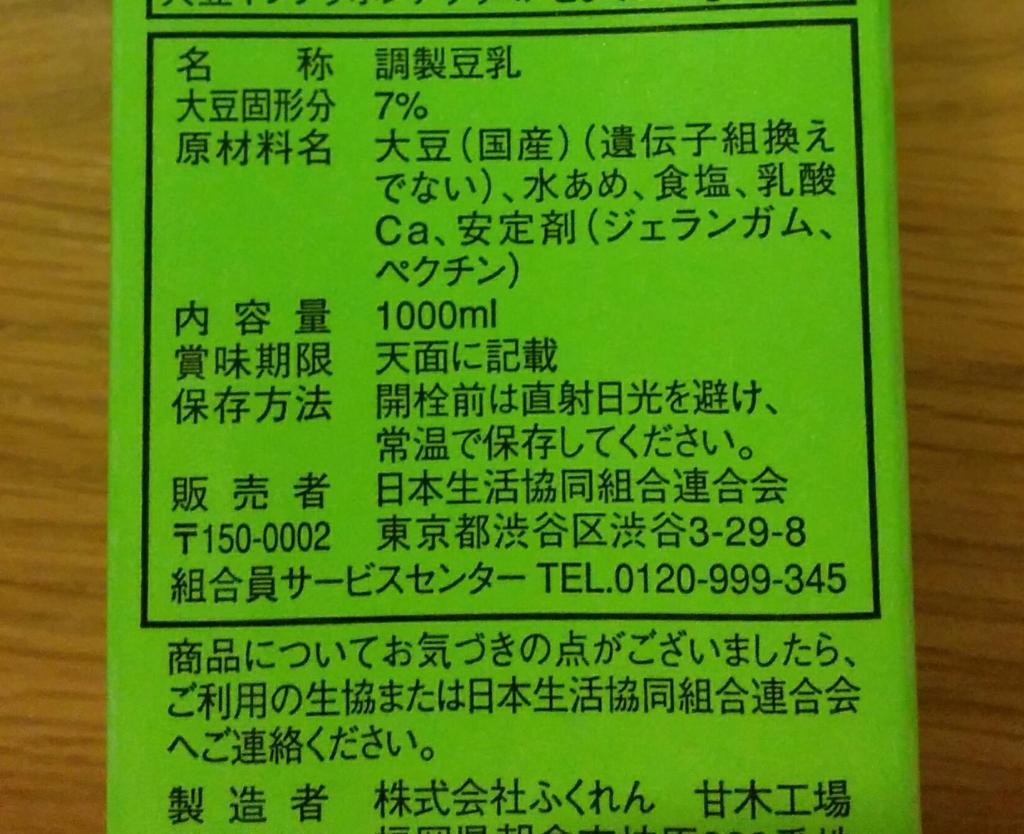 f:id:sakamichi-life:20160828212823j:plain