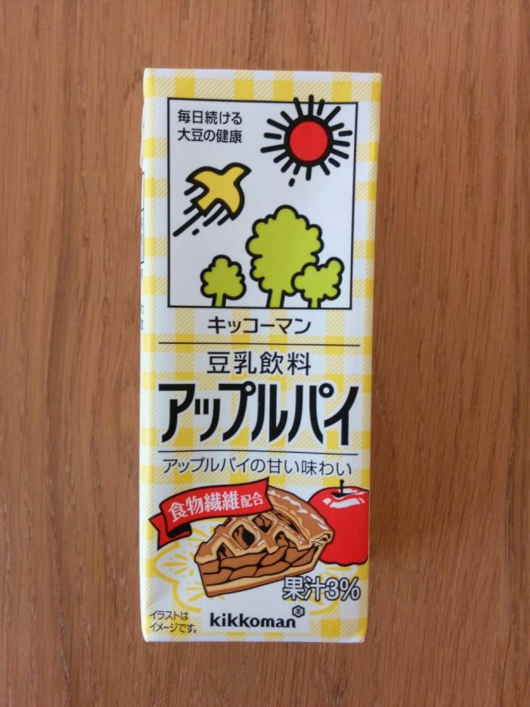 f:id:sakamichi-life:20160919104156j:plain