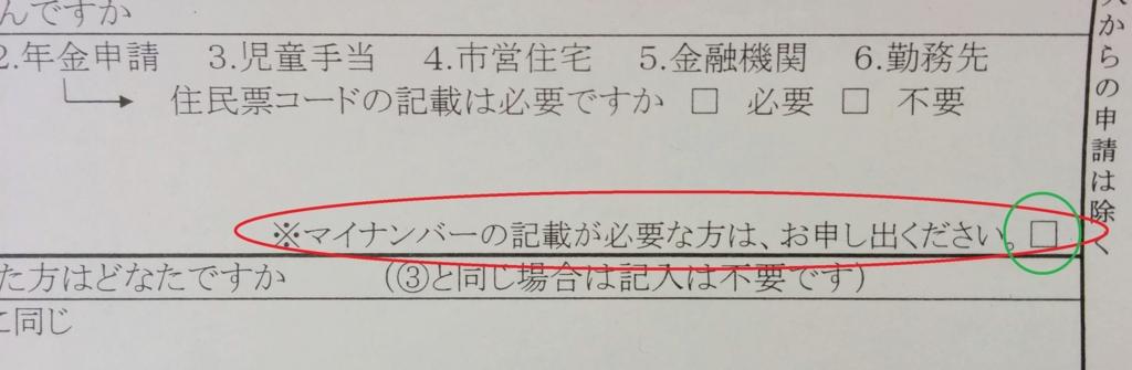 f:id:sakamichi-life:20170209104215j:plain