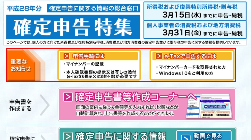 f:id:sakamichi-life:20170209125853j:plain