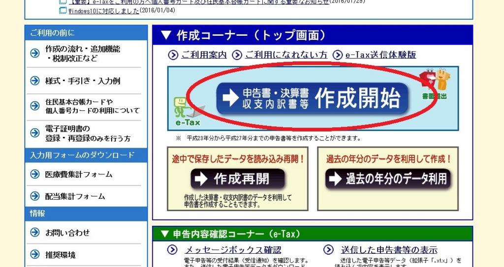 f:id:sakamichi-life:20170209130208j:plain