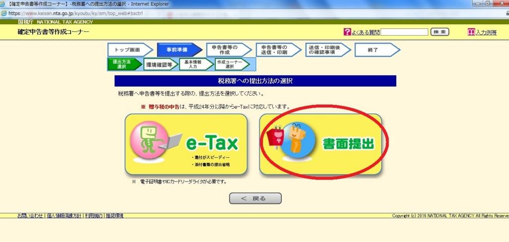 f:id:sakamichi-life:20170209130235j:plain