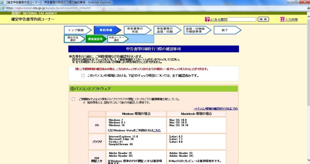 f:id:sakamichi-life:20170209130623j:plain