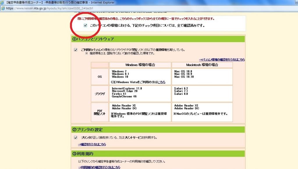 f:id:sakamichi-life:20170209130730j:plain