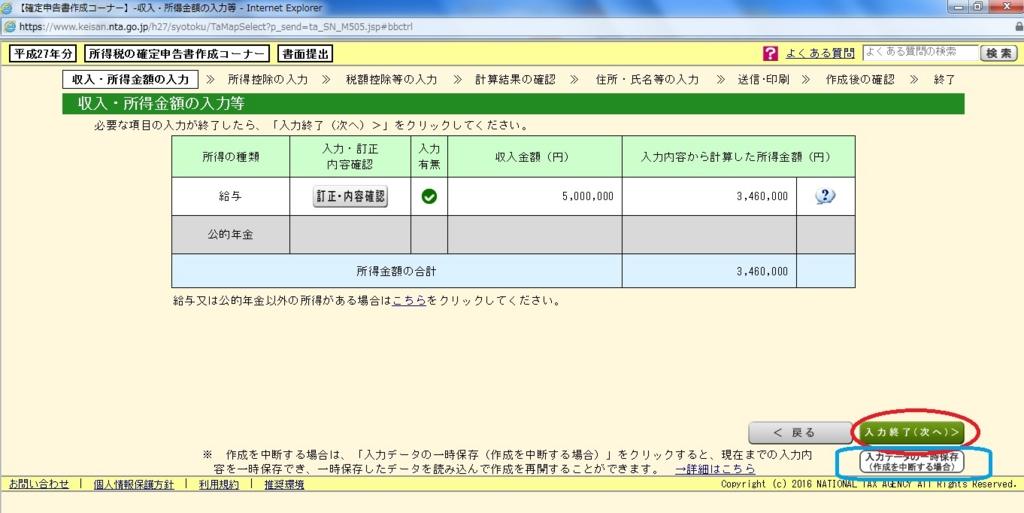 f:id:sakamichi-life:20170209134603j:plain