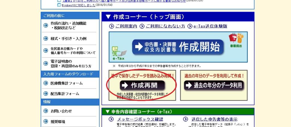 f:id:sakamichi-life:20170209135509j:plain