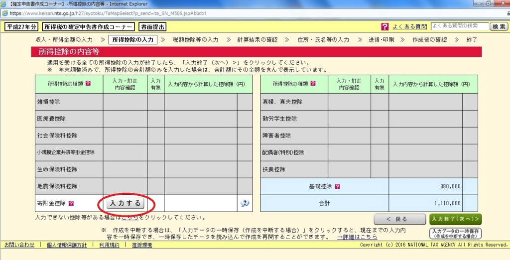 f:id:sakamichi-life:20170209141715j:plain