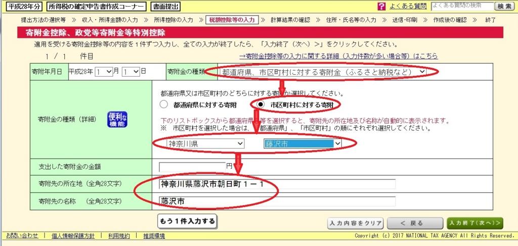f:id:sakamichi-life:20170210160955j:plain