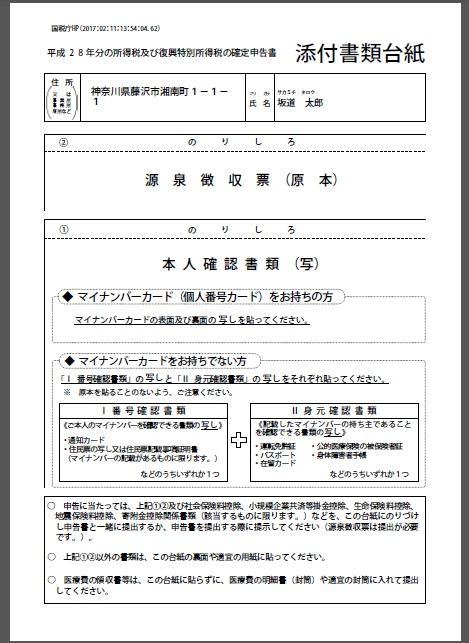 f:id:sakamichi-life:20170211143623j:plain