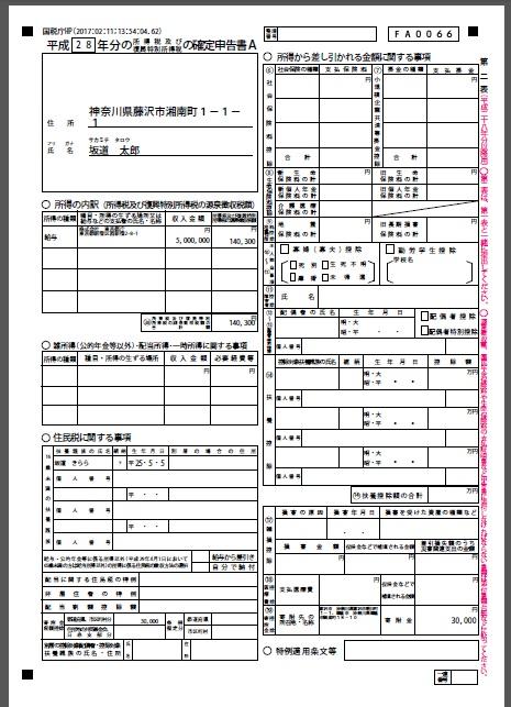 f:id:sakamichi-life:20170211144353j:plain