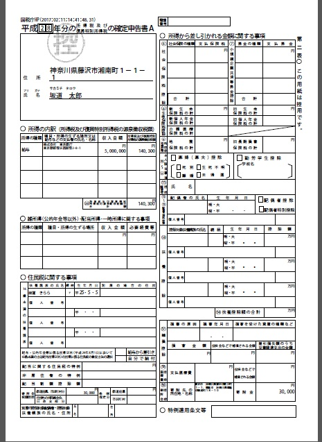f:id:sakamichi-life:20170211144732j:plain