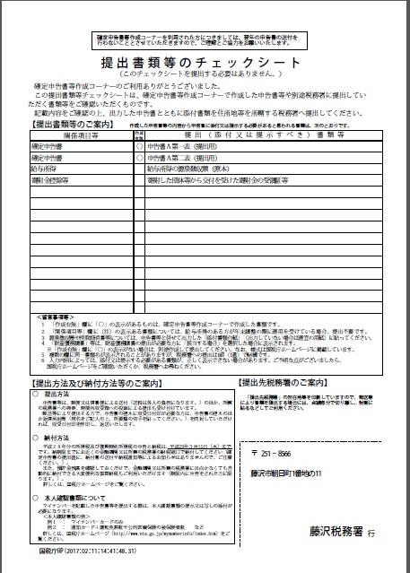 f:id:sakamichi-life:20170211144825j:plain