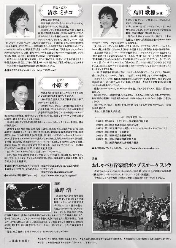 f:id:sakamoto-ruri:20171220154809j:plain