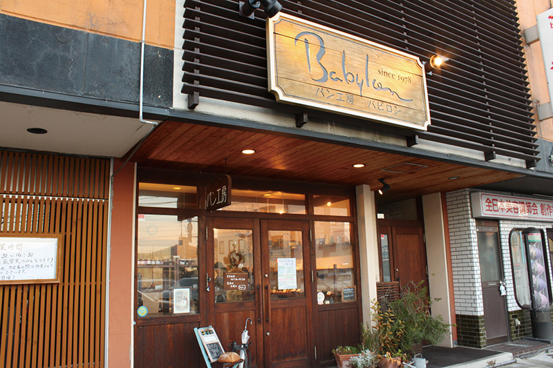 f:id:sakamoto-ruri:20171221134229j:plain