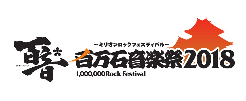 f:id:sakamoto-ruri:20180119140813j:plain