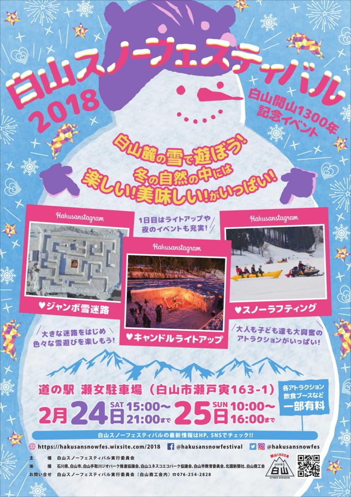 f:id:sakamoto-ruri:20180119161407j:plain