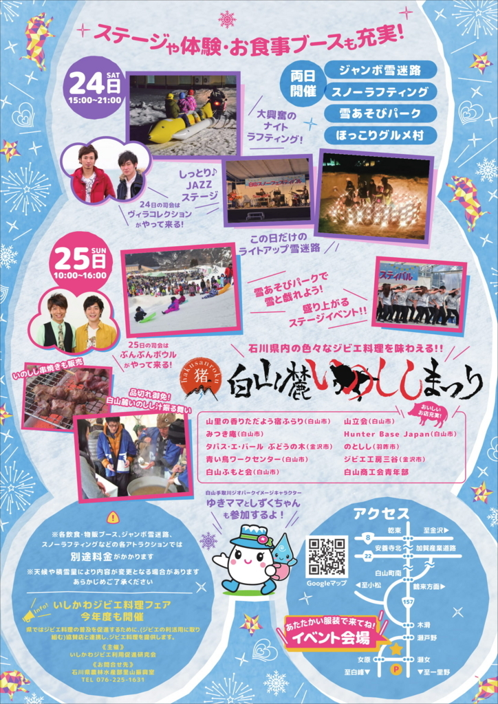 f:id:sakamoto-ruri:20180119161424j:plain