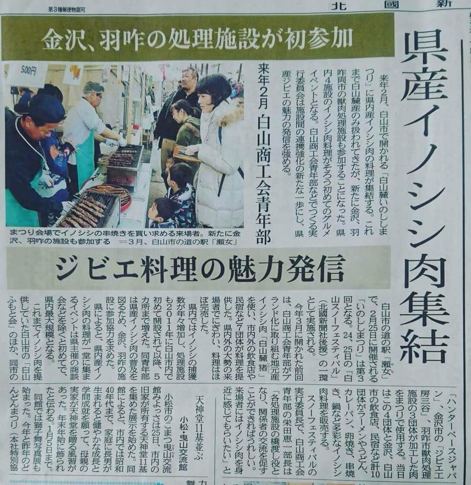 f:id:sakamoto-ruri:20180119161509j:plain