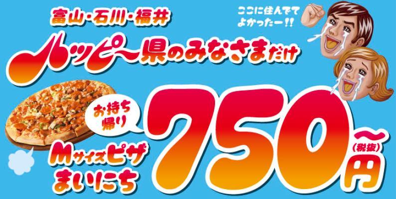 f:id:sakamoto-ruri:20180213115850j:plain
