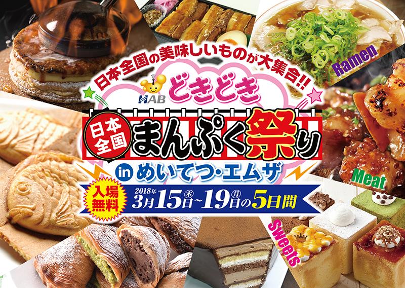 f:id:sakamoto-ruri:20180219165845j:plain