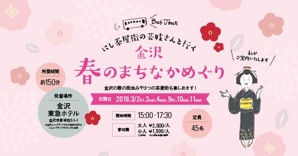 f:id:sakamoto-ruri:20180220145334j:plain:w800