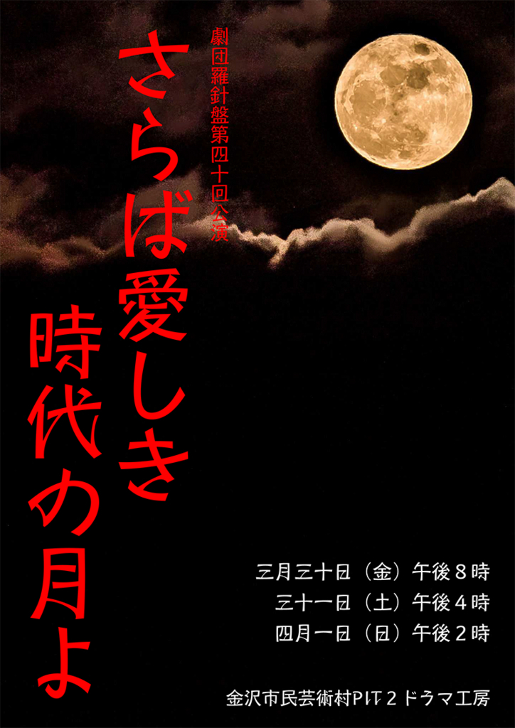 f:id:sakamoto-ruri:20180226151117j:plain