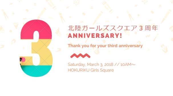 f:id:sakamoto-ruri:20180227152907j:plain