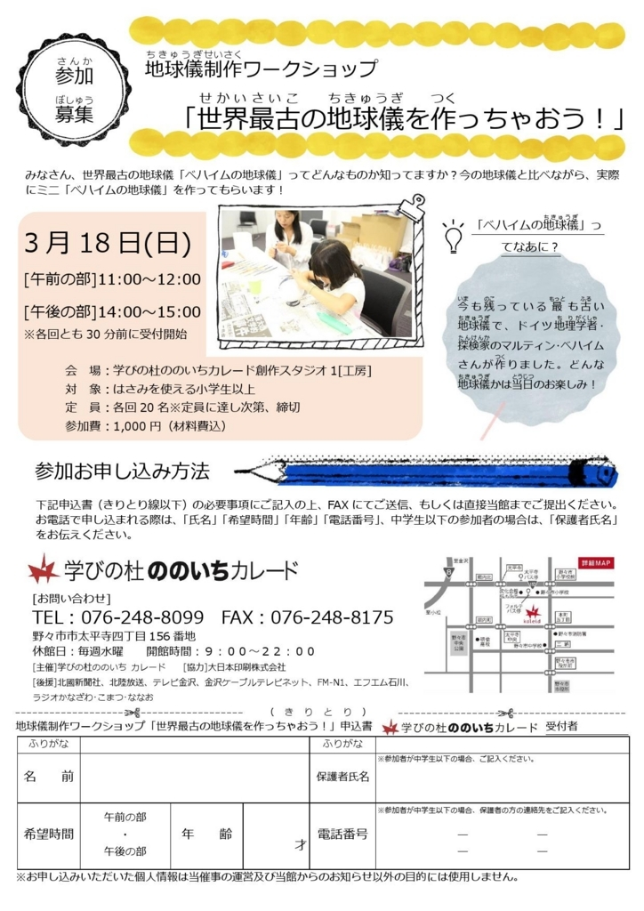 f:id:sakamoto-ruri:20180307164055j:plain