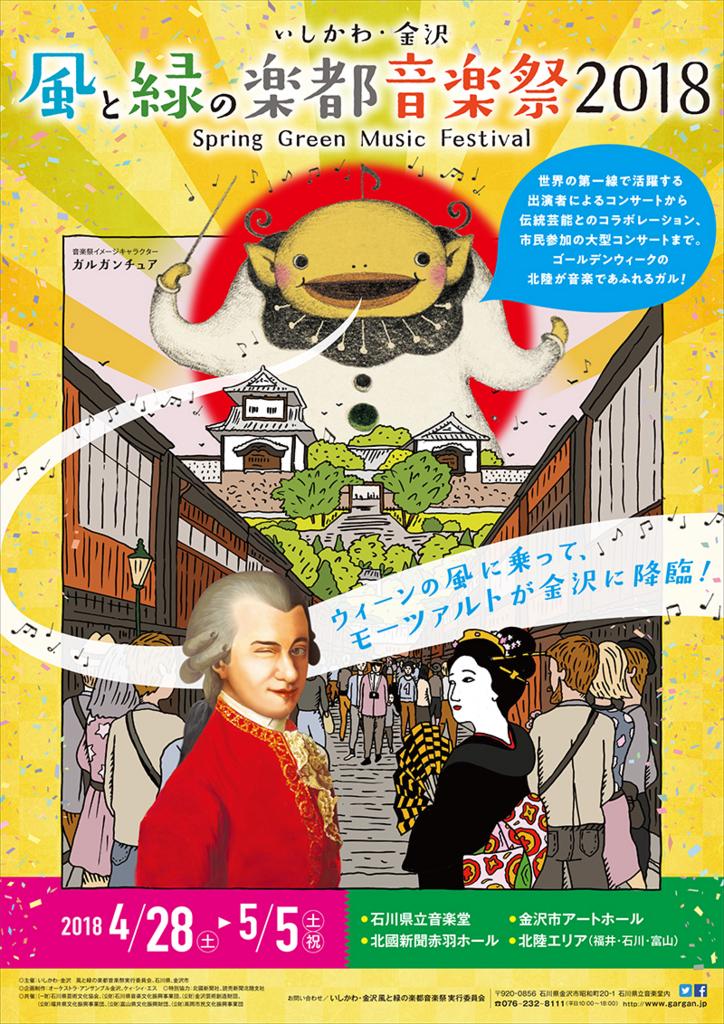 f:id:sakamoto-ruri:20180308084939j:plain