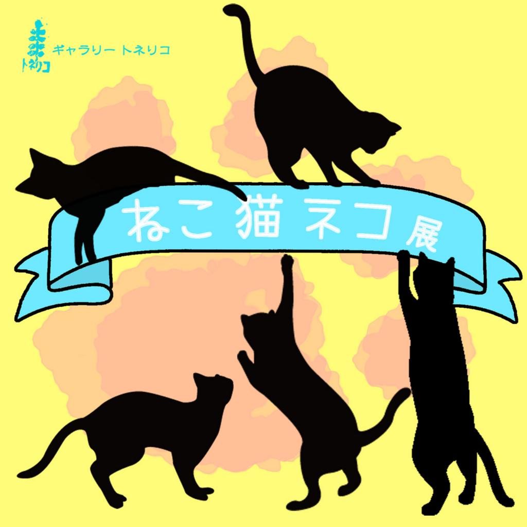 f:id:sakamoto-ruri:20180319120128j:plain