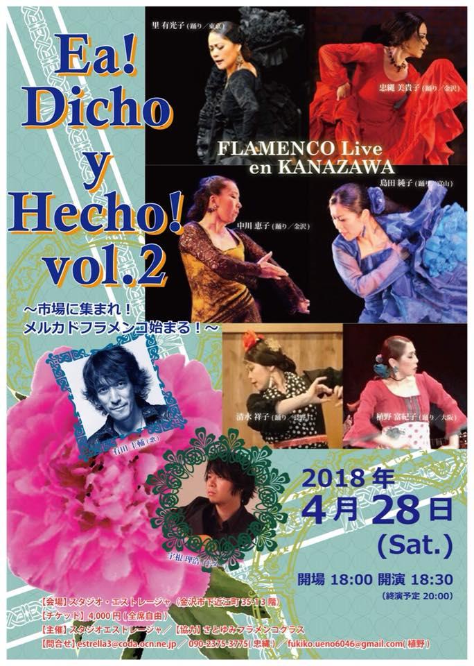 f:id:sakamoto-ruri:20180409151553j:plain
