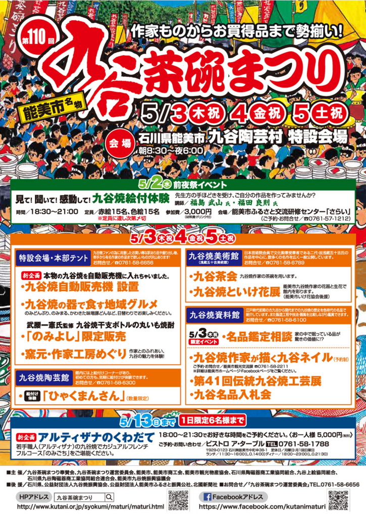 f:id:sakamoto-ruri:20180417142650j:plain