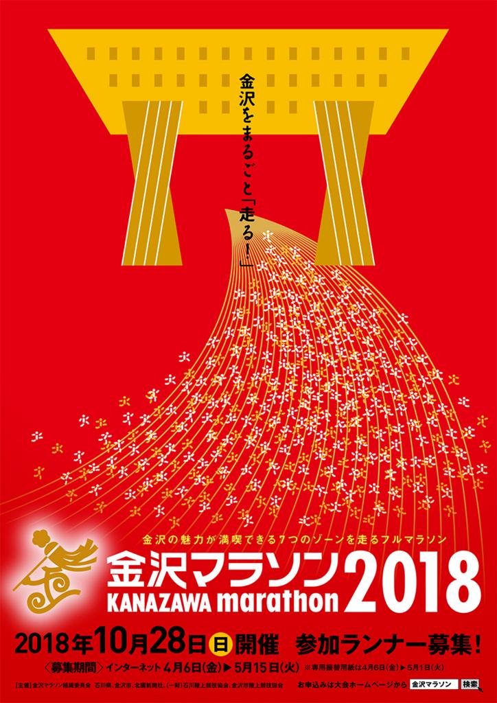 f:id:sakamoto-ruri:20180418161535j:plain