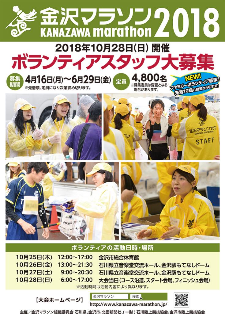 f:id:sakamoto-ruri:20180418161545j:plain