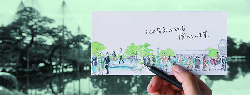 f:id:sakamoto-ruri:20180419155613j:plain