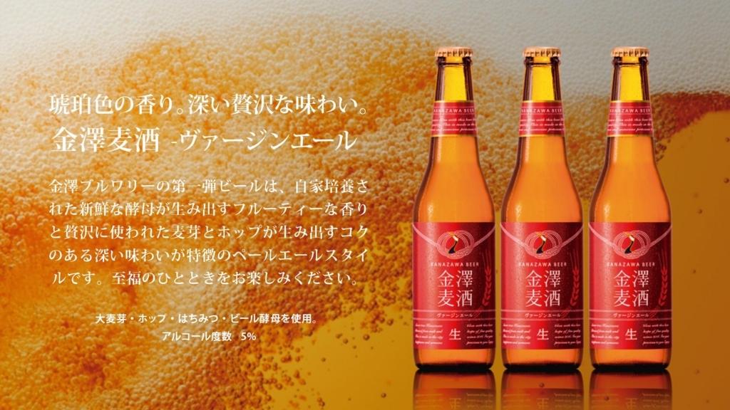 f:id:sakamoto-ruri:20180510163819j:plain
